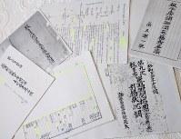 山形県が開示した満蒙開拓団の実態調査資料の写し=佐藤良一撮影
