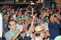 候補者に声援を送る支持者ら=那覇市で13日、森園道子撮影