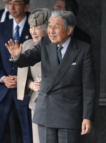 両陛下:福井の国体開会式に出席...