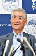 Tasuku Honjo, distinguished professor at Kyoto University, speaks at a news conference at the university in Kyoto's Sakyo Ward on Oct. 1, 2018, after it was announced that he has won the Nobel Prize in physiology and medicine. (Mainichi/Ai Kawahira)