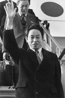 【物理学賞、1973年】江崎玲於奈氏