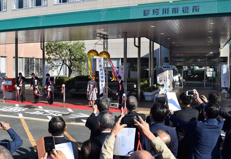 福岡県:那珂川市が誕生 「5万人以上」満たし合併経ずに - 毎日新聞