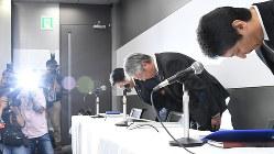 記者会見の冒頭で頭を下げるスバルの中村知美社長ら=2018年9月28日、根岸基弘撮影