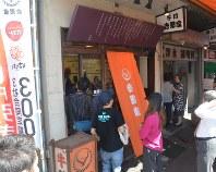 市場が閉場する6日で営業を終える吉野家1号店の築地店=東京都中央区の築地市場内で