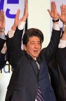 自民党の両院議員総会に出席した安倍晋三首相=9月20日、川田雅浩撮影