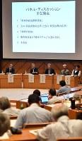 軍事研究問題を議論した日本学術会議の学術フォーラム=東京都港区で9月22日、西本勝撮影