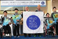 Captain Takayuki Suzuki, second from right, and other representatives from Japan's 2018 Asian Para Games team attend a departure ceremony at Tokyo's Haneda Airport on Oct. 3, 2018. (Mainichi/Tatsuro Tamaki)
