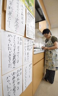 この日提供された食材の一覧。応援してくれる人たちが全国にいて、秋田県の農家は新鮮な野菜を毎回送ってくれる=東京都港区のみなと子ども食堂で2018年9月5日、丸山博撮影
