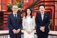 現在の「ワールドビジネスサテライト」。中央が大江麻理子キャスター=テレビ東京提供