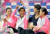 【ジャパンオープン】演技を終え、キスアンドクライで笑顔を見せる織田信成ら日本の選手たち=さいたまスーパーアリーナで2018年10月6日、宮武祐希撮影
