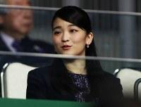 楽天ジャパンオープン2018の観戦に訪れた秋篠宮家の長女眞子さま=武蔵野の森総合スポーツプラザで2018年10月6日、玉城達郎撮影
