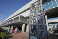 ターレやフォークリフトなどの引っ越し作業が始まった豊洲市場=東京都江東区で2018年10月7日午前7時33分、和田大典撮影