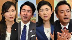 (左から)加藤鮎子議員、小泉進次郎議員、牧島かれん議員、村井英樹議員=根岸基弘撮影