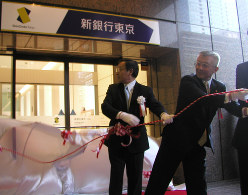 2005年に開業した新銀行東京は散々な結果に