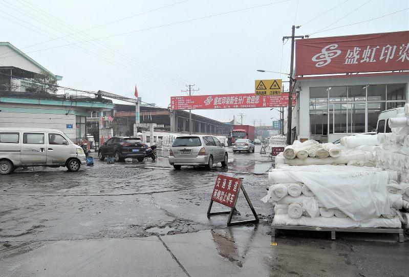 環境規制の取り締まりが続く江蘇省蘇州市呉江区の工場