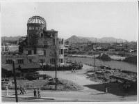 広島県商工経済会(現広島商工会議所)から撮影された原爆ドーム付近=1946年8月5~7日ごろ、米科学アカデミー所蔵