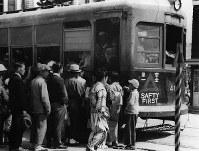 八丁堀電停の混雑する路面電車。車両に「安全第一」「SAF(E)TY FIRST」の文字が書かれている=1947年6月9~15日ごろ、アレクサンダー・ターンブル図書館所蔵