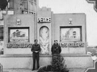 昭和天皇行幸を記念して原爆ドーム北側に設置された「平和記念塔」または「平和の碑」と呼ばれたモニュメント前での進駐軍の記念撮影=1947年12月~1948年ごろ、アレクサンダー・ターンブル図書館所蔵