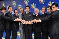 WBCに向けて団結する日本代表の原辰徳監督(中央)とコーチら=東京都文京区で2008年11月12日、丸山博撮影