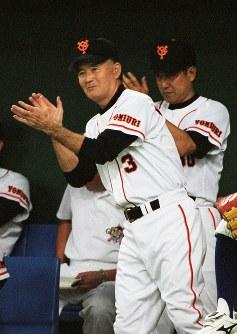【巨人─横浜】一回裏、チャンスで手をたたく長嶋茂雄監督。右は原辰徳ヘッドコーチ=東京ドームで2001年9月30日、石井諭撮影