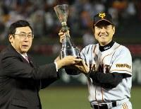 【楽天-巨人】交流戦で優勝し、トロフィーを受け取る巨人の原監督(右)=Kスタ宮城で2012年6月16日、小川昌宏撮影