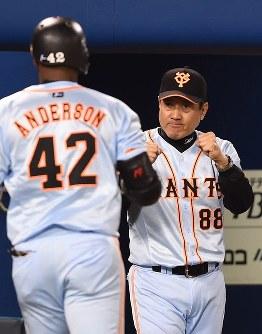 【DeNA-巨人】六回表巨人無死一塁、右越え2ランを打ったアンダーソン(左)を迎える原監督=横浜スタジアムで2014年9月26日、徳野仁子撮影