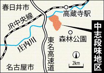 名古屋市:区画整理縮小へ 事業...