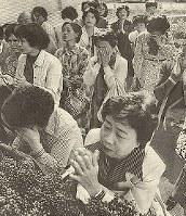 福岡訴訟で福岡地裁が原告勝訴の判決=1977年10月