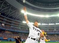 【阪神6-1横浜】1000試合連続全イニング出場を達成し、スタンドにサインボールを投げ込む金本知憲選手=京セラドーム大阪で2006年8月15日、森園道子撮影