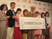 少女歌劇団プロジェクト発表会見に参加した広井王子さん(中央)ら=京都市のホテルオークラで油井雅和撮影