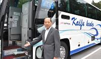海部観光会長の打山昇さん=徳島県阿南市で2018年10月11日午後1時21分、松山文音撮影