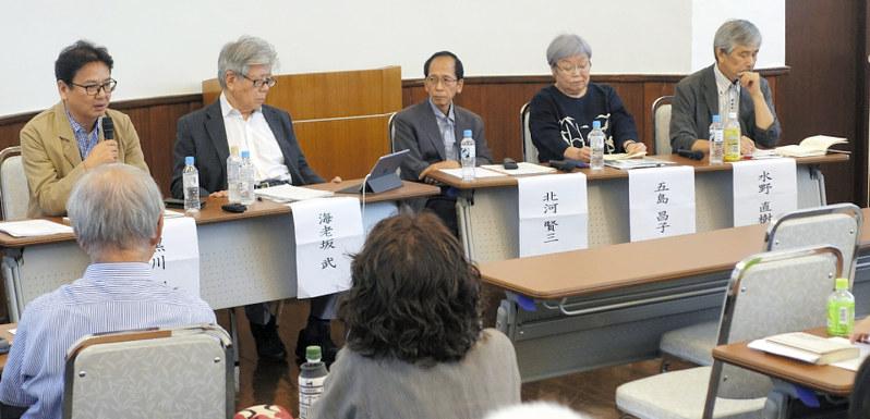 日高六郎を語る会:市民運動の巨...