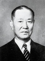 SMBC日興証券の創業者・遠山元一氏=同社提供