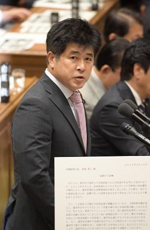 国民民主党:今井雅人衆院議員が...