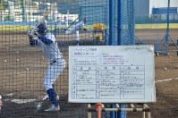 課題記入ボードを掲げて打撃練習に取り組む東海理化の選手たち=愛知県豊川市の東海理化野球部グラウンドで2018年10月3日、藤田健志撮影