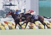 【2000年】エアシャカール ハナ差で敗れた日本ダービーの雪辱を果たし2冠馬に輝いた=京都競馬場で2000年10月22日撮影