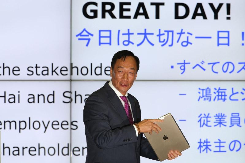 シャープを買収し業績を立て直した鴻海精密工業の郭台銘会長