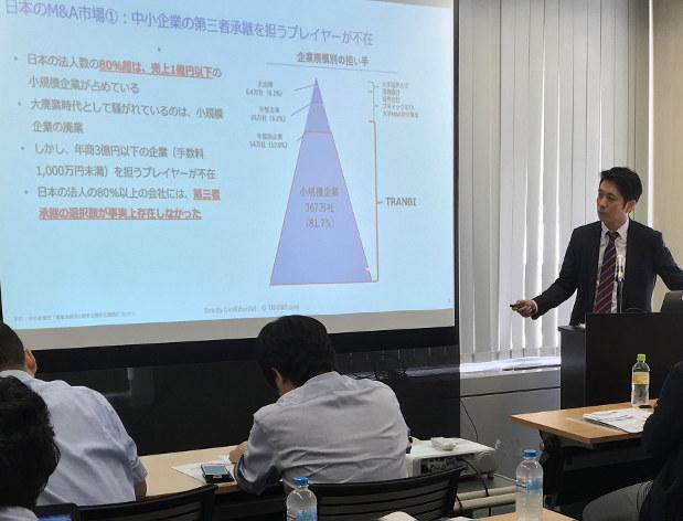 「日本の法人数の8割超が売り上げ1億円以下」という三角形の図を説明に使う(メディアセミナーで)