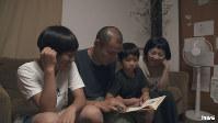 絵本は出来上がるまでは絶対に家族に見せない。出来上がったら必ず家族と読み、感想をドキドキしながら聞く