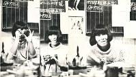 映画「止められるか、俺たちを」の主人公めぐみのモデルとなった吉積恵さん。新宿のフーテンで、ジャズに明け暮れる生活を送っていた際に、オバケ(秋山道男さん)に誘われて若松プロ入りし、助監督を務めた。若松作品では「胎児が密猟する時」を見た恵さんは「映画でこれだけのことができるのか」と感激していたが、早世してしまう=若松プロ提供