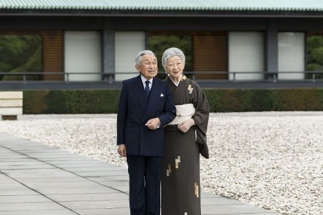 In Photos: Empress Michiko turns 84 years old