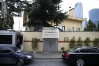 カショギ記者が行方不明となったとみられる、イスタンブールのサウジアラビア総領事館=20日、AP