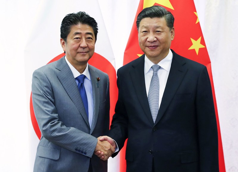 Japan China To Resume Currency Swap Agreement The Mainichi