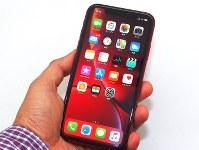 10月26日に発売されるiPhone XR