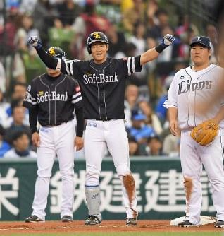 プロ野球CS:ソフトバンクの上林...