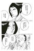 マンガ「コウノドリ」Ⓒ鈴ノ木ユウ/講談社