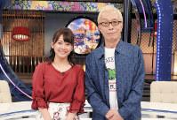 「新説! 所JAPAN」のMC、所ジョージ(右)ら=関西テレビ提供