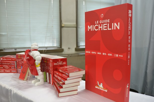 ミシュランガイド:東海3県版が来春初発行 本格調査中 - 毎日新聞