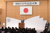 Prime Minister Shinzo Abe addresses attendees of a ceremony to commemorate the 150th anniversary of the beginning of the Meiji era, at the Parliamentary Museum in Chiyoda Ward, Tokyo, on Oct. 23, 2018. (Mainichi/Masahiro Kawata)