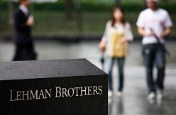 リーマン日本法人は日本国債の五指に入るビッグプレイヤーだった・・・・・(Bloomberg)